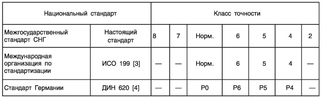15_3.jpg